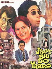 Jaane Bhi Do Yaaro - DVD Cover Image