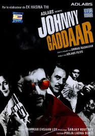 Johnny Gaddaar (2007 Movie) - DVD Cover Image