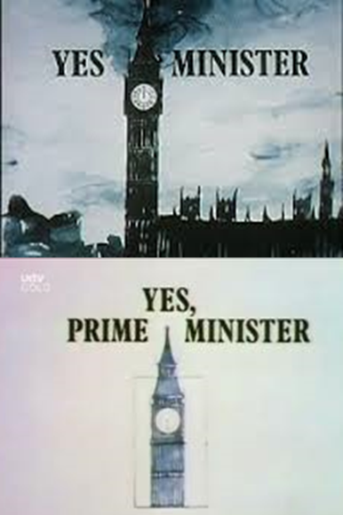 Yes, Minister Image